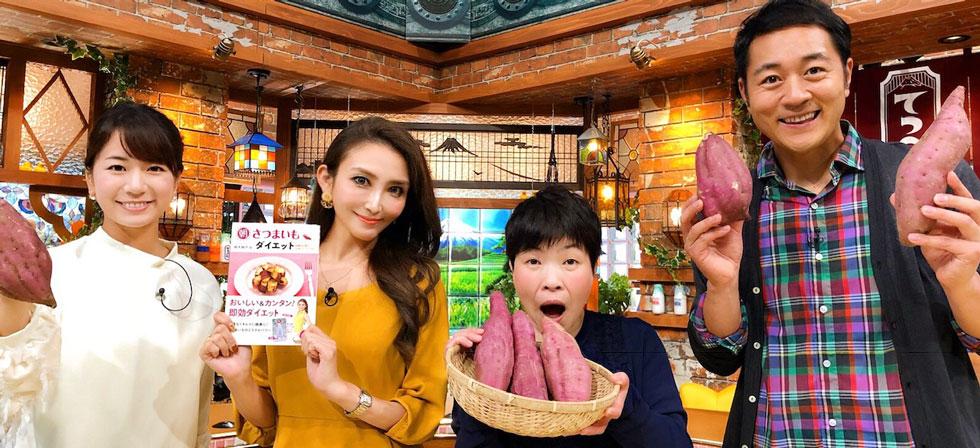 鈴木絢子 出演 テレビ静岡 てっぺん!