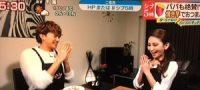鈴木絢子 出演 NHKニュース・シブ5時